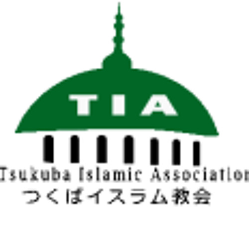tsukubamasjid's avatar