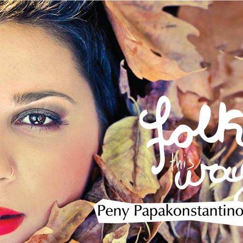 Peny Papakonstantinou's avatar