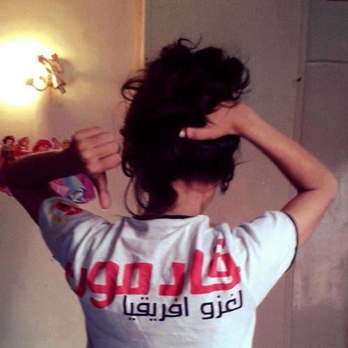 Menna Yassir's avatar