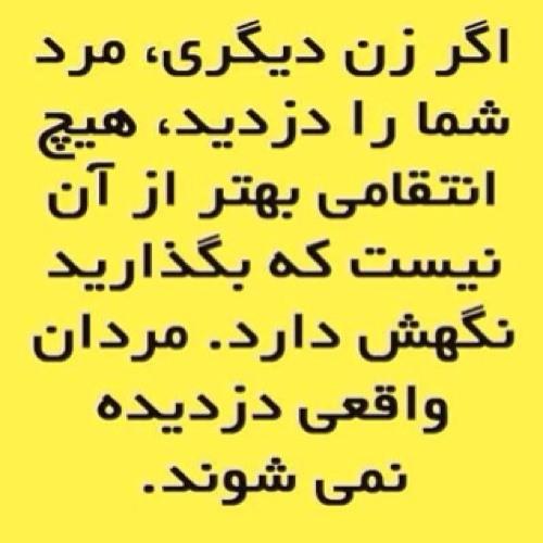 ali_azimi's avatar