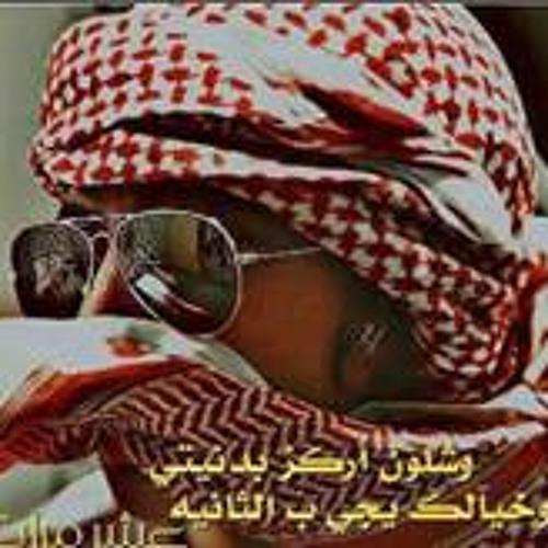 Shahnawaz Soudager's avatar