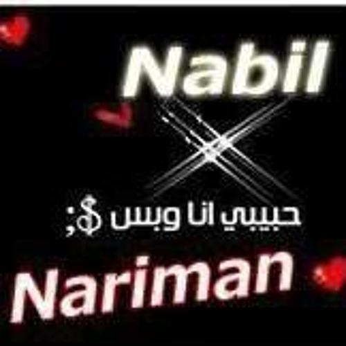 Nariman Abo Ghazala's avatar