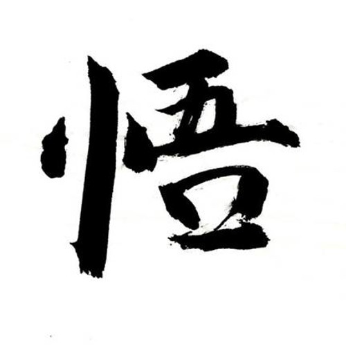 Satori's avatar
