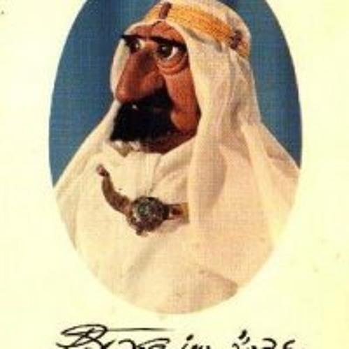 sjeiken's avatar