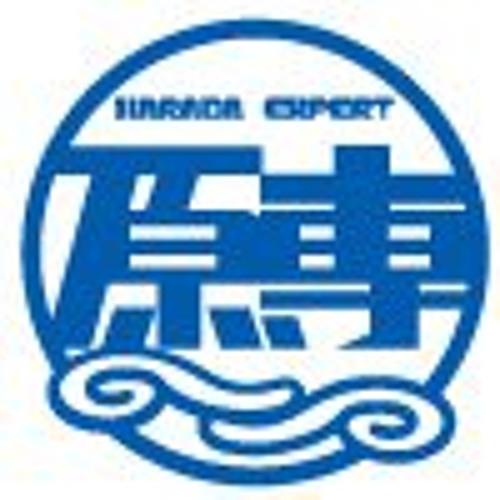 Senmonka Harada's avatar