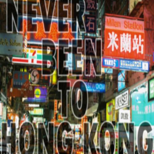 Never been to Hong Kong's avatar