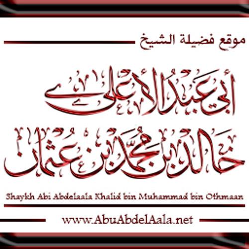 AbuAbdelAala's avatar