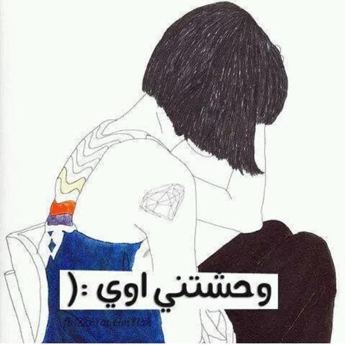 Sahar maher's avatar