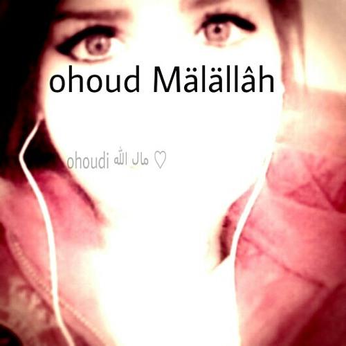 ohoudimalallah's avatar