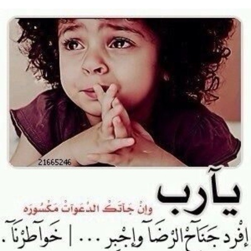 YOUNG_ARAB's avatar