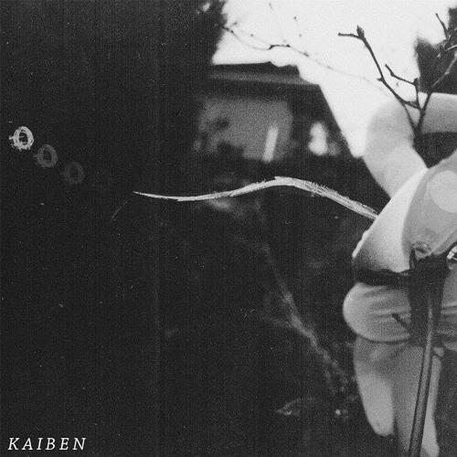 Kaiben's avatar