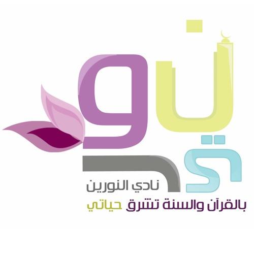 Nourainclub's avatar
