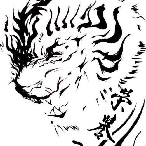 Trograin's avatar