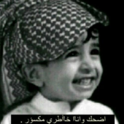 boo7msha3er's avatar