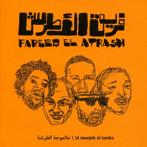 Fareeq el Atrash's avatar