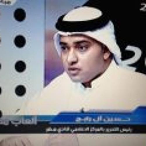 Hussin Al Rubh's avatar