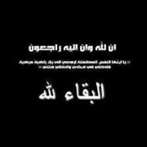 Ibrahim Abbas 5's avatar