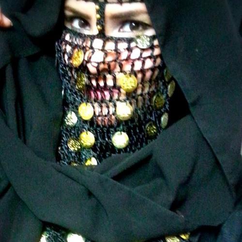 Eman A. El-hamid's avatar