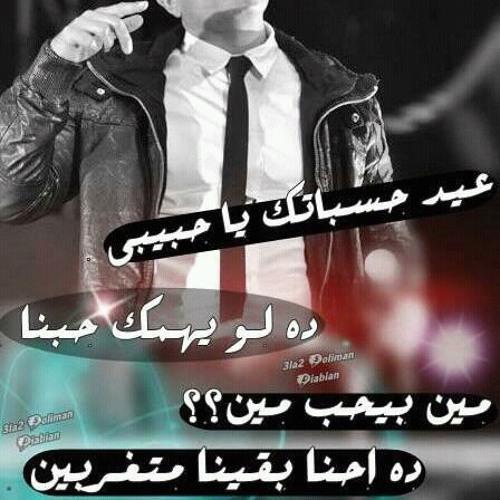 user832329484's avatar