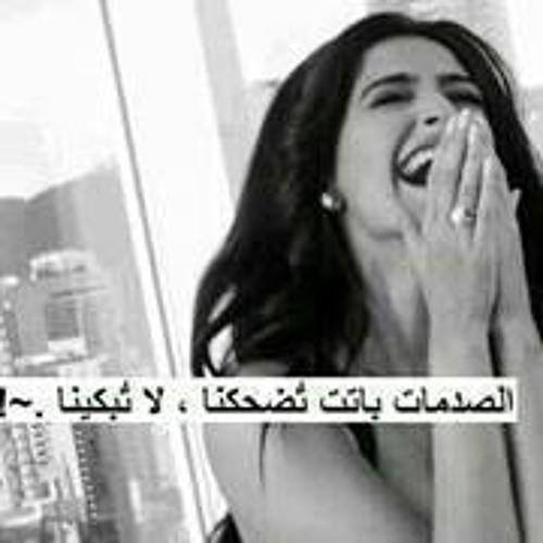 Sherry Mohamed 4's avatar