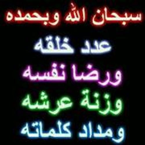 user430950622's avatar