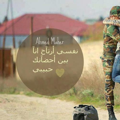 Nody Mohamed 5's avatar