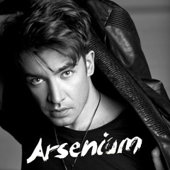 Arsenium-music
