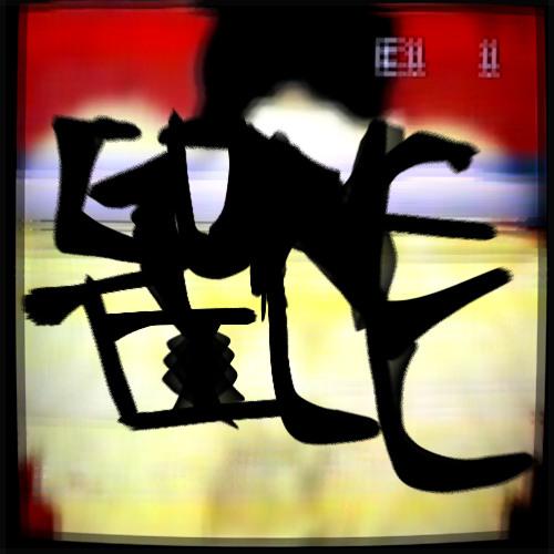 gonetill.'s avatar