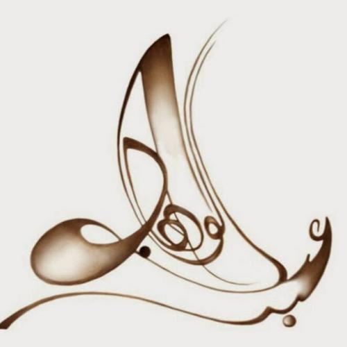 AbdulWahab M. AbdulAziz's avatar