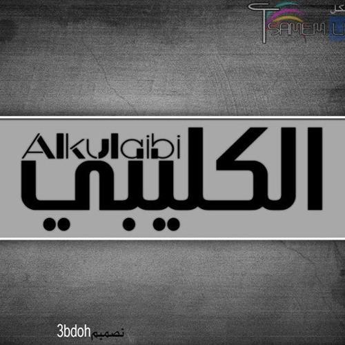 ahmad111008's avatar