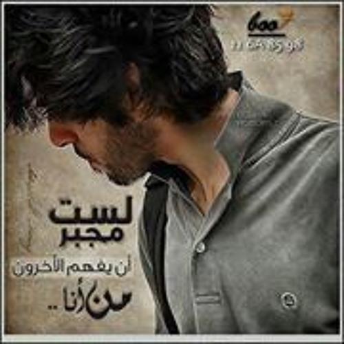 Hamada EL.mazaty's avatar