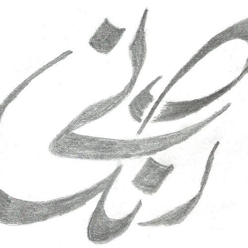 muneermusic's avatar