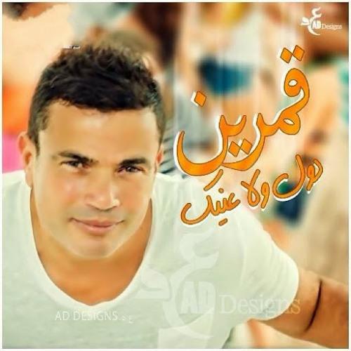 Karem Kamal 3's avatar