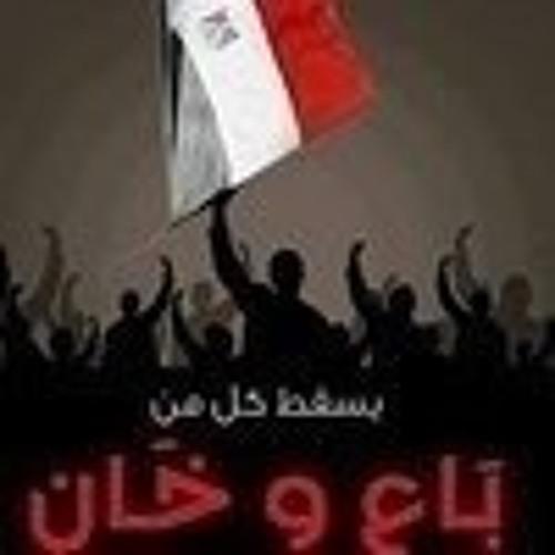 مَادام تحب تِنكر ليه !؟ , جاهدة وهبه By Mohamed Alahwany