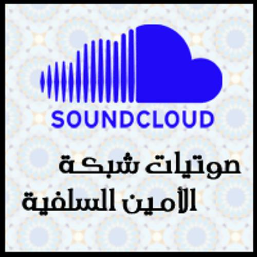 al-amen.com's avatar