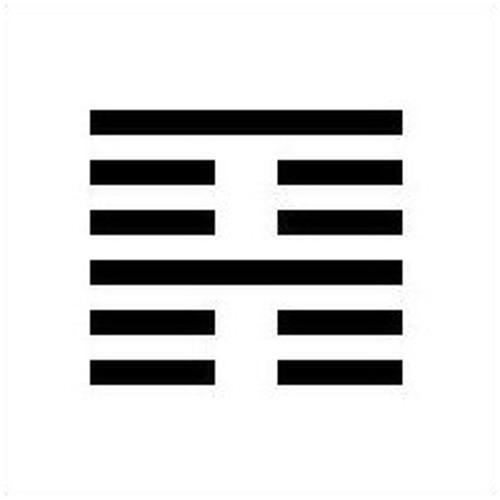 Kinashut Kamuy's avatar