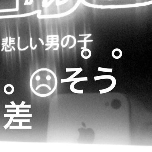 yunghokage⛅️'s avatar