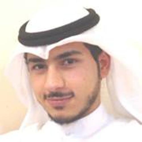 قرأن كريم by Maher Hamad Alshhata | Free Listening on ...