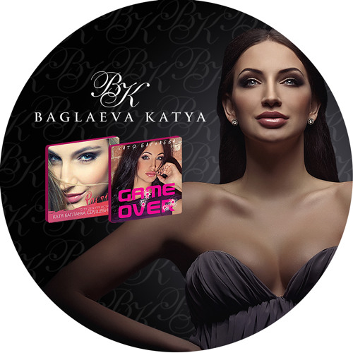 katyabaglaeva's avatar