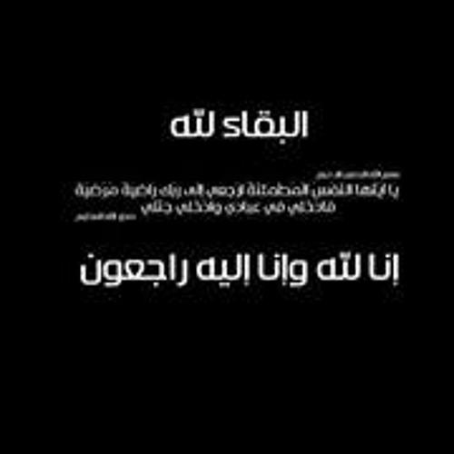 Ahmed Saeed 276's avatar