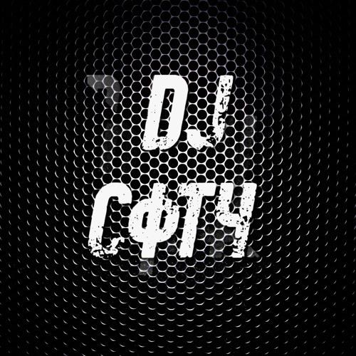 cotyDJ's avatar