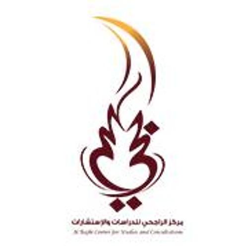 الشيخ عبدالعزيز الراجحي's avatar