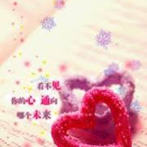 Tracy Yuen 1's avatar