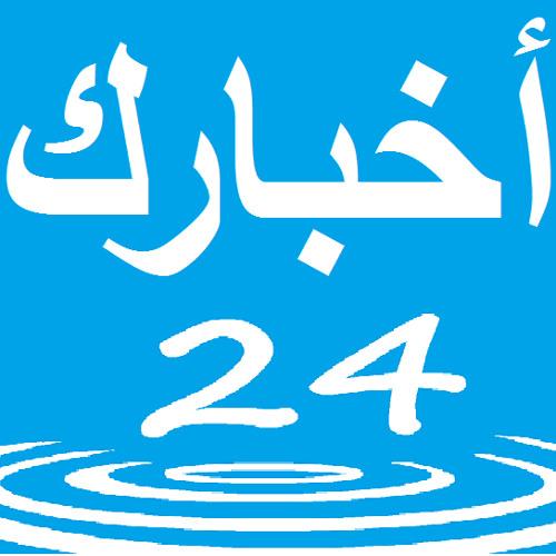 akhbarok 24's avatar