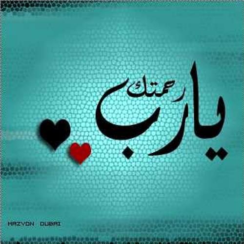 Heba Mohamed 14's avatar