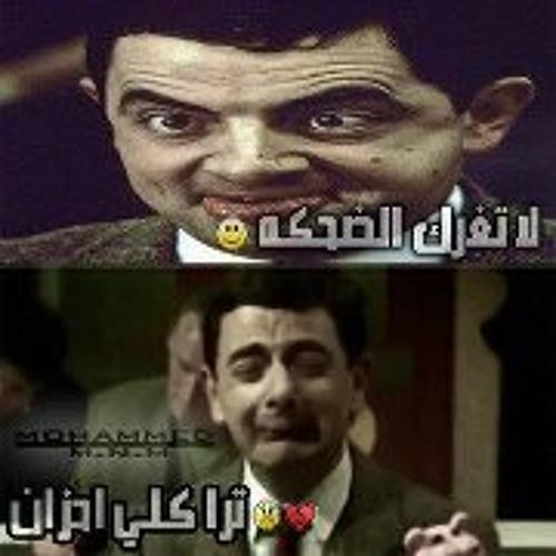 Abdullah Shaheen 1's avatar