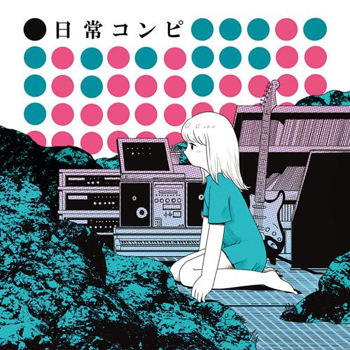 nichijyo-compi's avatar