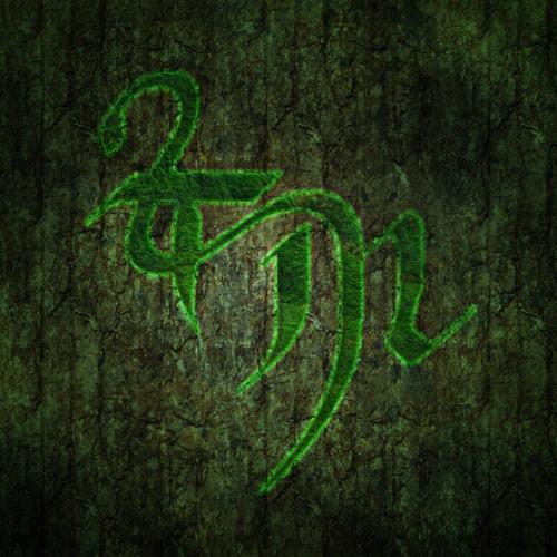 The Moss \m/'s avatar