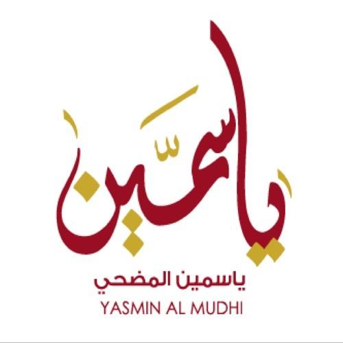 Yasmin almudhi's avatar