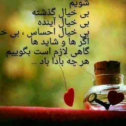 user726951706's avatar